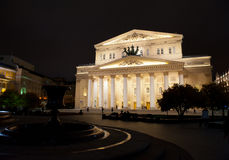 Bolshoi Theatre. (Large, Great or Grand Theatre, also spelled Bolshoy) at night, Moscow, Russia Stock Images