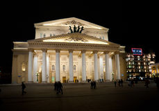 Bolshoi Theatre Royalty Free Stock Photo