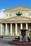 Bolshoi theatre Royalty Free Stock Photos