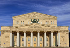 Bolshoi Theatre and beautiful, blue sky Stock Image