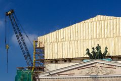 The Bolshoi Theatre.Big repair. Major overhaul of the well-known big theatre in Moscow Stock Photography