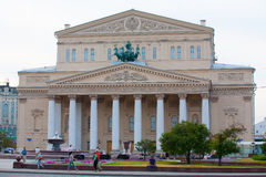Bolshoi Theatre building Royalty Free Stock Image