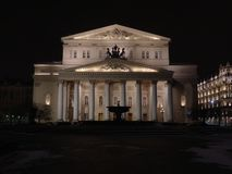Bolshoi Theatre in the center of Moscow royalty free stock photo
