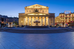 Bolshoi Theatre at dusk, Moscow, Russia. Royalty Free Stock Images
