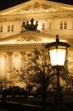 Bolshoi Theatre in the evening Moscow. Bolshoi theatre in the evening among the Christmas lights Moscow, Russia royalty free stock photography