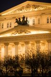 Bolshoi Theatre in the evening Moscow. Bolshoi theatre in the evening among the Christmas lights Moscow, Russia stock photo