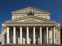 The Bolshoi Theatre a historic theatre in Moscow, Russia, Stock Photography