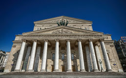 The Bolshoi Theatre a historic theatre in Moscow, Russia, Stock Image