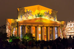 The Bolshoi Theatre during the International festival Circle of Royalty Free Stock Image