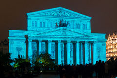 The Bolshoi Theatre during the International festival Circle of Royalty Free Stock Photography