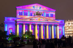 The Bolshoi Theatre during the International festival Circle of Royalty Free Stock Photos