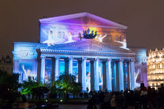 The Bolshoi Theatre during the International festival Circle of Stock Image