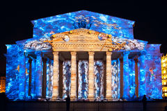 Bolshoi Theatre during the International festival Circle of Stock Photo