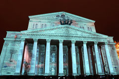 Bolshoi Theatre (Large, Great or Grand Theatre, also spelled Bol Stock Photo