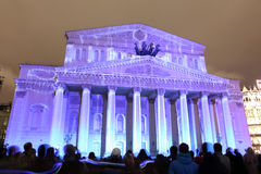 Bolshoi Theatre (Large, Great or Grand Theatre, also spelled Bol Stock Images