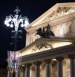 Bolshoi Theatre (Large, Great or Grand Theatre, also spelled Bolshoy) at night, Moscow Royalty Free Stock Photo