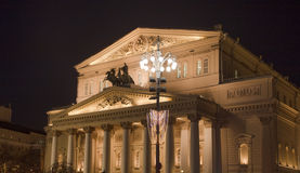 Bolshoi Theatre (Large, Great or Grand Theatre, also spelled Bolshoy) at night, Moscow Royalty Free Stock Photography