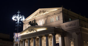Bolshoi Theatre (Large, Great or Grand Theatre, also spelled Bolshoy) at night, Moscow Stock Image