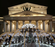 Bolshoi Theatre(Large, Great or Grand Theatre, also spelled Bolshoy)  at night in Moscow, Russia Stock Images