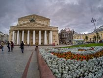 Bolshoi Theatre main entrance and Central Universal Department Store TsUM royalty free stock photography