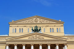 Bolshoi Theatre in Moscow Stock Photography