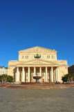 Bolshoi Theatre in Moscow. Against the blue sky Stock Photography