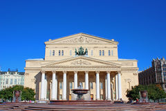 Bolshoi Theatre in Moscow. Against the blue sky Stock Image