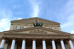 The Bolshoi theatre Royalty Free Stock Photography