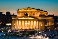 Bolshoi theatre in moscow Royalty Free Stock Photos