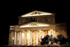Bolshoi Theatre in Moscow at night Royalty Free Stock Image