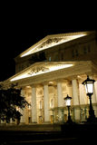 Bolshoi Theatre in Moscow at night Stock Photography