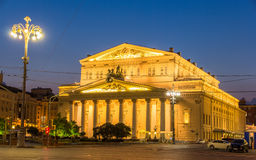 Bolshoi theatre in Moscow by night Royalty Free Stock Images