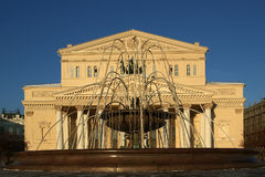 The Bolshoi Theatre, Moscow, Russia Royalty Free Stock Photos