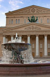 Bolshoi Theatre,Moscow,Russia Royalty Free Stock Images