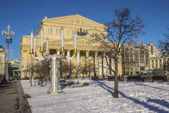 Bolshoi Theatre in Moscow, Russia Royalty Free Stock Photo