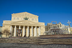 Bolshoi Theatre in Moscow, Russia Stock Image