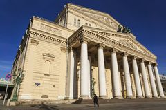 Bolshoi Theatre in Moscow, Russia Stock Photos