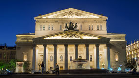 The Bolshoi Theatre, Moscow, Russia Stock Photo