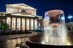 The Bolshoi Theatre, Moscow, Russia Stock Images