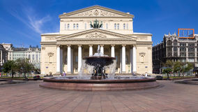 The Bolshoi Theatre, Moscow, Russia Royalty Free Stock Photography