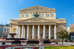Bolshoi theatre in Moscow Royalty Free Stock Photo