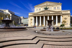 The Bolshoi Theatre, Moscow, Russia Stock Image