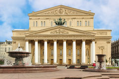 Bolshoi theatre of Moscow, Russia. Stock Photography