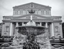 Bolshoi theatre in Moscow, Russia Royalty Free Stock Image