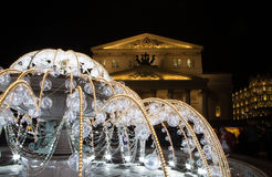 Bolshoi Theatre, Moscow, Russia Stock Photography