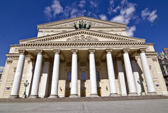 Bolshoi Theatre, Moscow, Russia. The Bolshoi Theatre  is a historic theatre in Moscow, Russia, designed by architect Joseph Bove, which holds performances of Royalty Free Stock Images