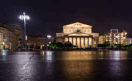 Bolshoi Theatre, Moscow, Russia Royalty Free Stock Photos