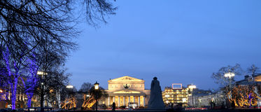Bolshoi Theatre, Moscow, Russia Royalty Free Stock Image