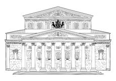 Bolshoi Theatre, Moscow, Russia. Travel Europe Landmark. Bolshoi Theatre, Moscow, Russia. Famous building isolated on white background. Hand drawing Stock Photography