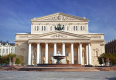 The Bolshoi theatre. Moscow. Russia Royalty Free Stock Photography